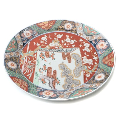 Japanese Imari Charger, Antique