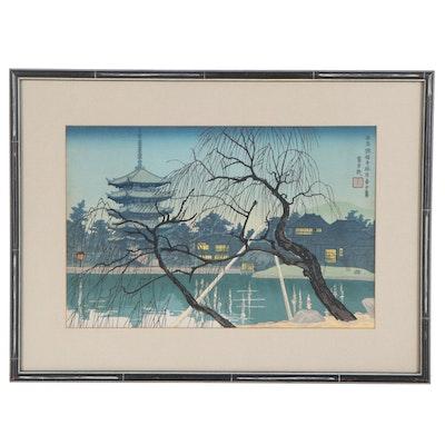 """Tokuriki Tomikichirō Restrike Woodblock """"Evening Falls on Tower of Kōfuku-ji"""""""