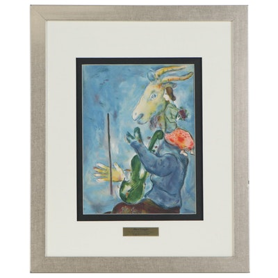 "Color Lithograph after Marc Chagall ""Printemps"" for ""Verve,""  1938"