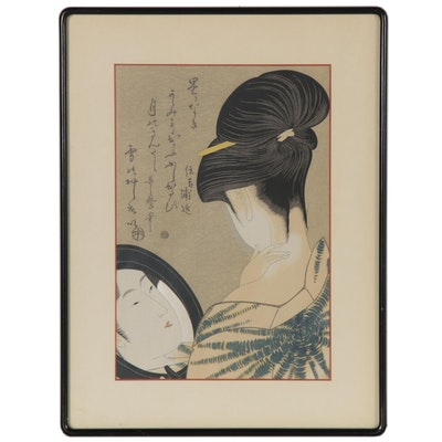 "Ukiyo-e Woodblock after Kitagawa Utamaro ""Powdering the Neck,"" Late 20th century"