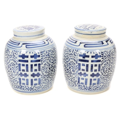 Pair of Chinese Blue and White Ceramic Ginger Jars, Late 20th Century