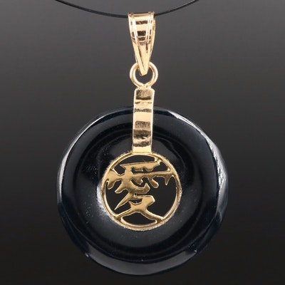 "14K Black Onyx Chinese ""Love"" Bi Disc Pendant"