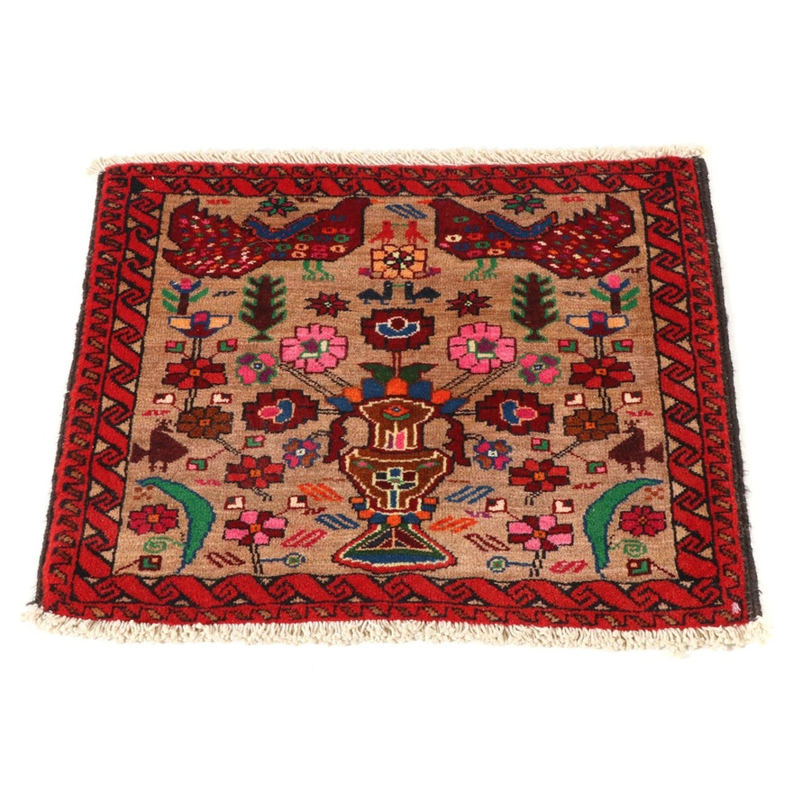 2'0 x 2'3 Hand-Knotted Persian Balouch Pictorial Accent Rug, 1970s