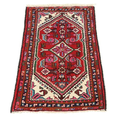 2'2 x 3'2 Hand-Knotted Persian Zanjan Accent Rug, 1980s