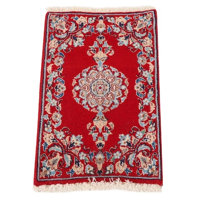 1'4 x 2'4 Hand-Knotted Persian Nain Silk and Wool Accent Rug, 1980s