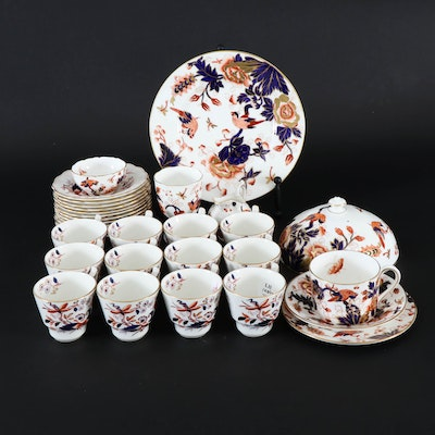"English Booths ""Fresian"" and Coalport ""Hong Kong"" Tableware, 20th Century"