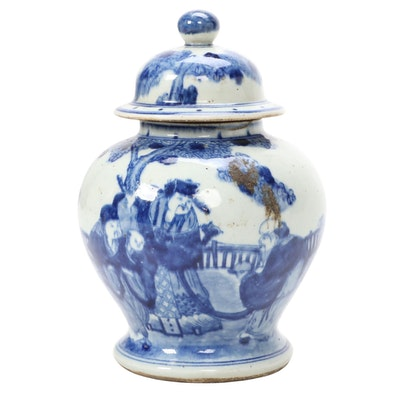 Chinese Blue and White Ginger Jar Depicting the Immortals
