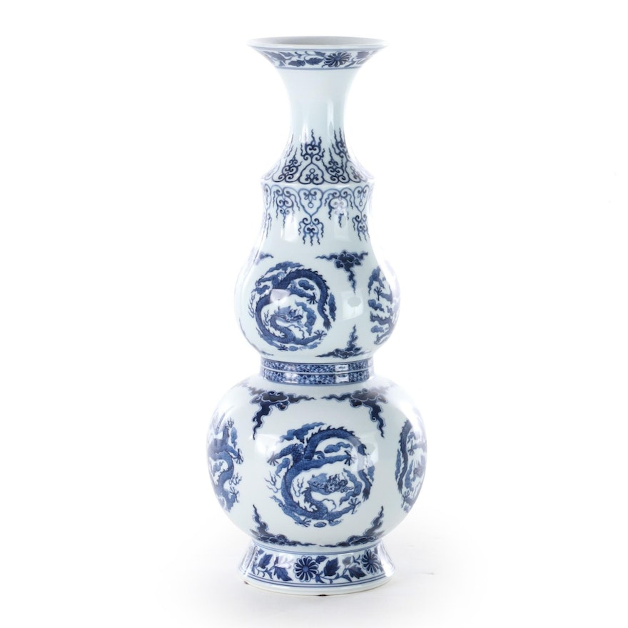 Chinese Blue and White Porcelain Double Gourd Vase, Late 20th Century