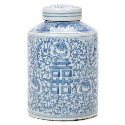 Chinese Blue and White Lotus Vine Porcelain Tea Caddy, Late 20th Century