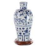 Chinese Blue and White Porcelain Vase with Wood Base, Late 20th Century