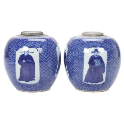 Chinese Blue and White Ginger Jars with Scholars, 20th Century
