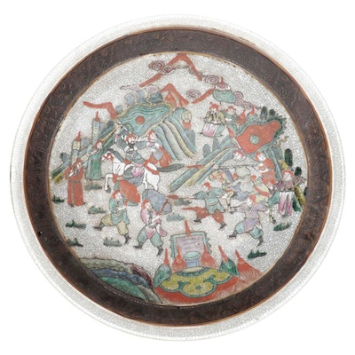 Chinese Hand-Painted Pictorial Bowl