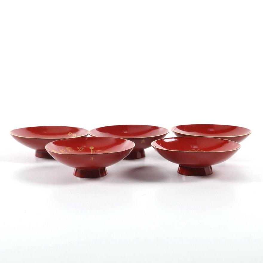 Japanese Laquerware Footed Bowls with Badge Designs, Mid-Late 20th Century