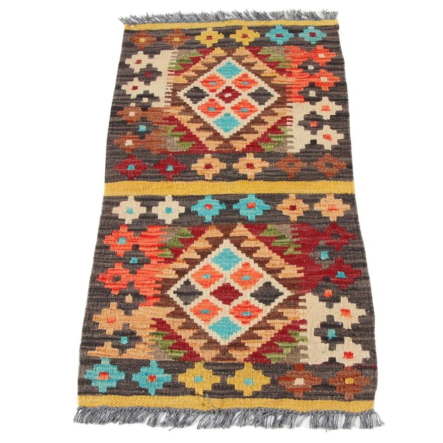 1'10 x 3'8 Hand-Woven Turkish Caucasian Kilim Rug, 2010s