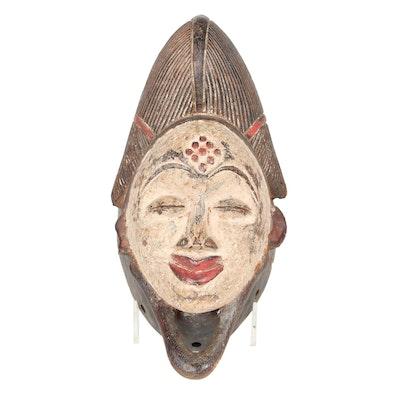 "Punu ""Mukudji"" Style Wooden Polychrome Mask, Central Africa"