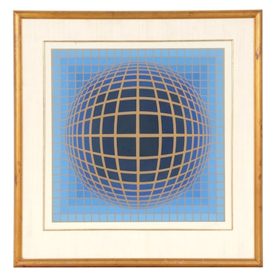 Victor Vasarely Serigraph of Op Art Composition, Mid to Late 20th Century