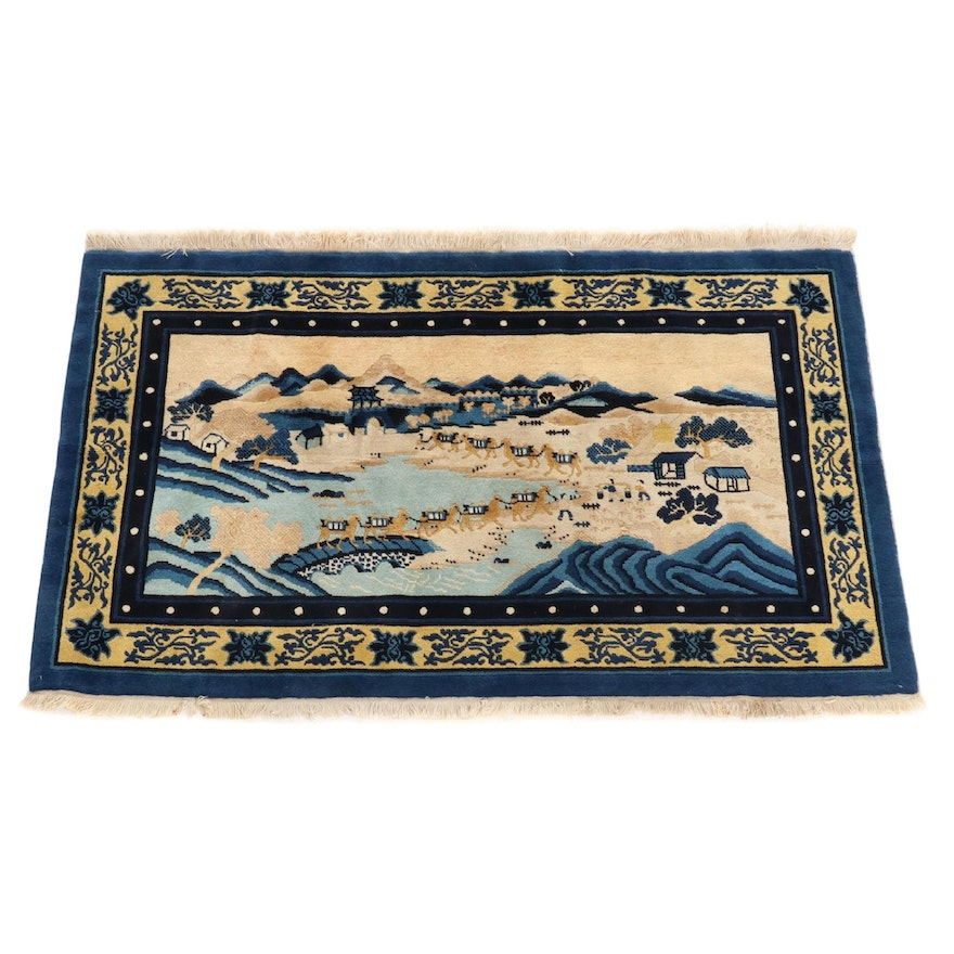 5'1 x 3'3 Hand-Knotted Chinese Pictorial Wool Rug