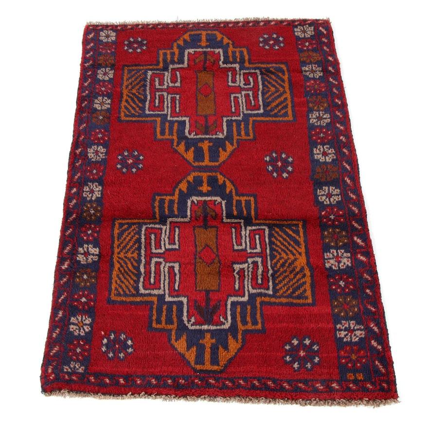 2'8 x 4'4 Hand-Knotted Afghani Turkoman Rug,  Circa 2000