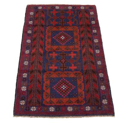 2'9 x 4'6 Hand-Knotted Afghani Turkoman Rug, Circa 2000