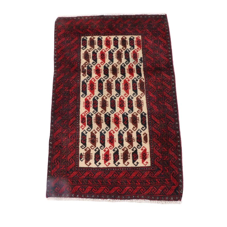 2'0 x 3'3 Hand-Knotted Afghani Bokhara Wool Rug