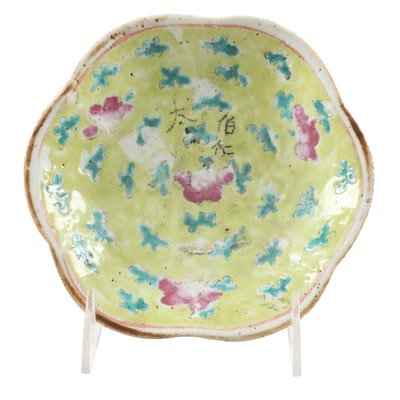 Chinese Famille Jaune Enameled Porcelain Footed Dish, Antique