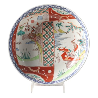 Japanese Imari Porcelain Bowl, 20th Century