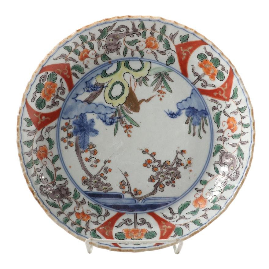 Japanese Imari Porcelain Coupe Plate, Antique