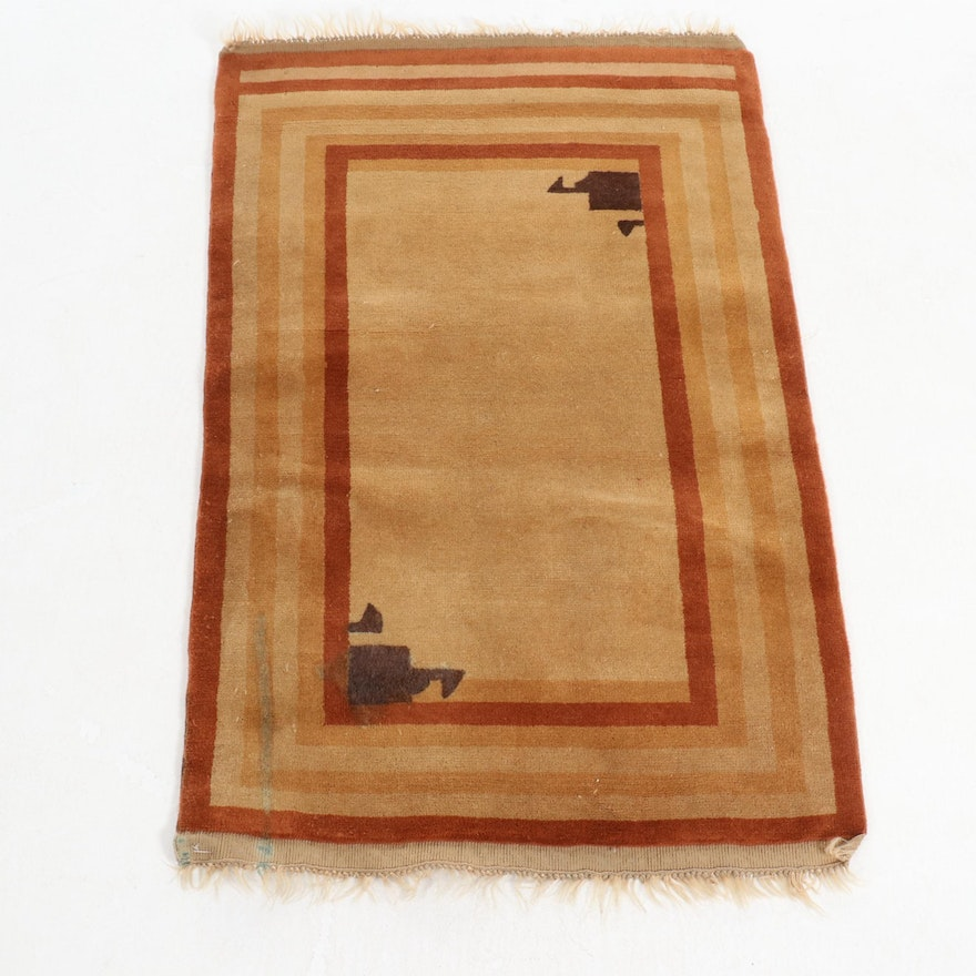 2'8 x 4'3 Hand-Knotted Gabbeh Wool Rug