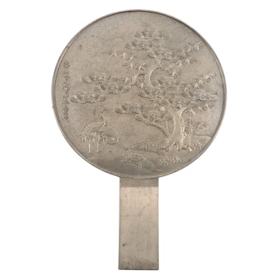 Japanese Silver Plate Hand Mirror with Wooden Case, Meiji Period