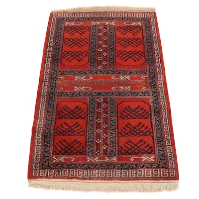 3'4 x 5'4 Hand-Knotted Persian Wool Rug