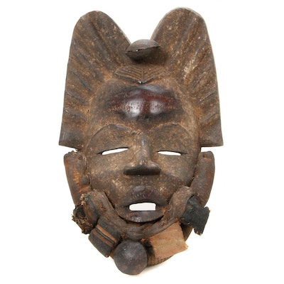 Dan Style Hand-Carved Wooden Mask with Embellishments, West Africa
