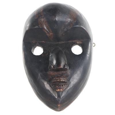 Dan-Bassa Inspired Carved Wood Mask, West Africa