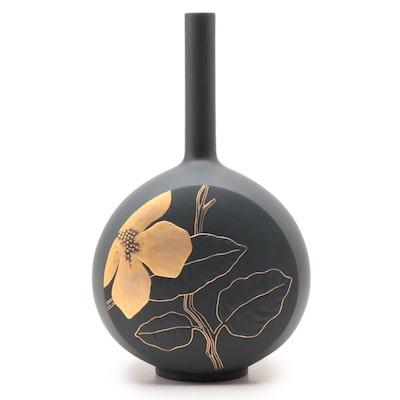"""Lladró """"Canvas Vase Flower Twig"""" Porcelain Vase Designed by Bodo Sperlein"""