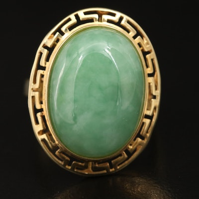 14K Jadeite Ring with Openwork Trim