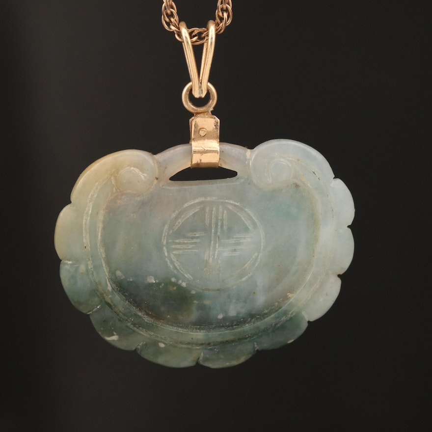 14K Carved Jadeite Pendant with Rope Chain Necklace
