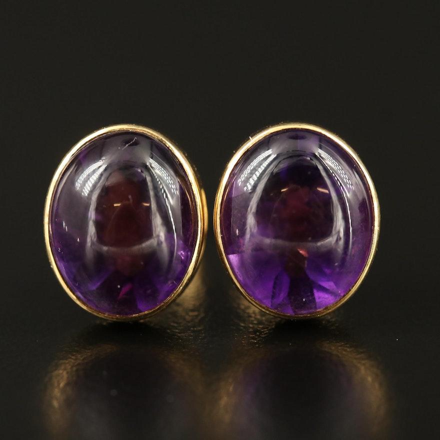 14K Amethyst Oval Stud Earrings