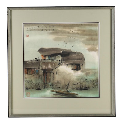 Chinese Watercolor Painting of Boat and Home