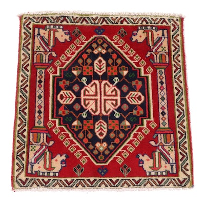 1'11 x 2'1.5 Hand-Knotted Persian Qashqai Wool Floor Mat