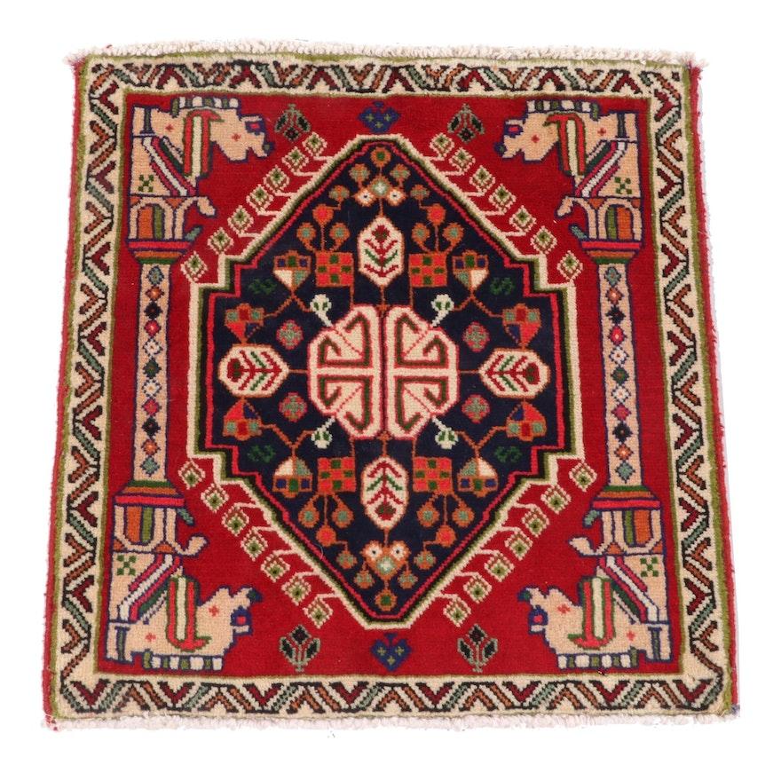 1'11 x 2'1.5 Hand-Knotted Persian Qashqai Wool Floor Mat
