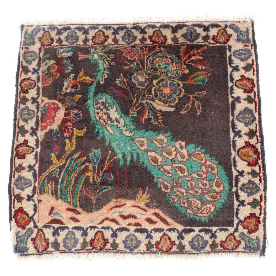 2'3 x 2'3 Hand-Knotted Indo-Persian Pictorial Wool Floor Mat