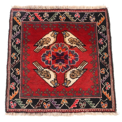 2'0 x 2'2 Hand-Knotted Persian Pictorial Wool Floor Mat