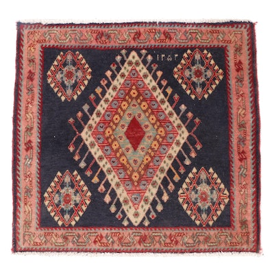 2'1 x 2'0 Hand-Knotted Persian Luri Inscribed Wool Floor Mat