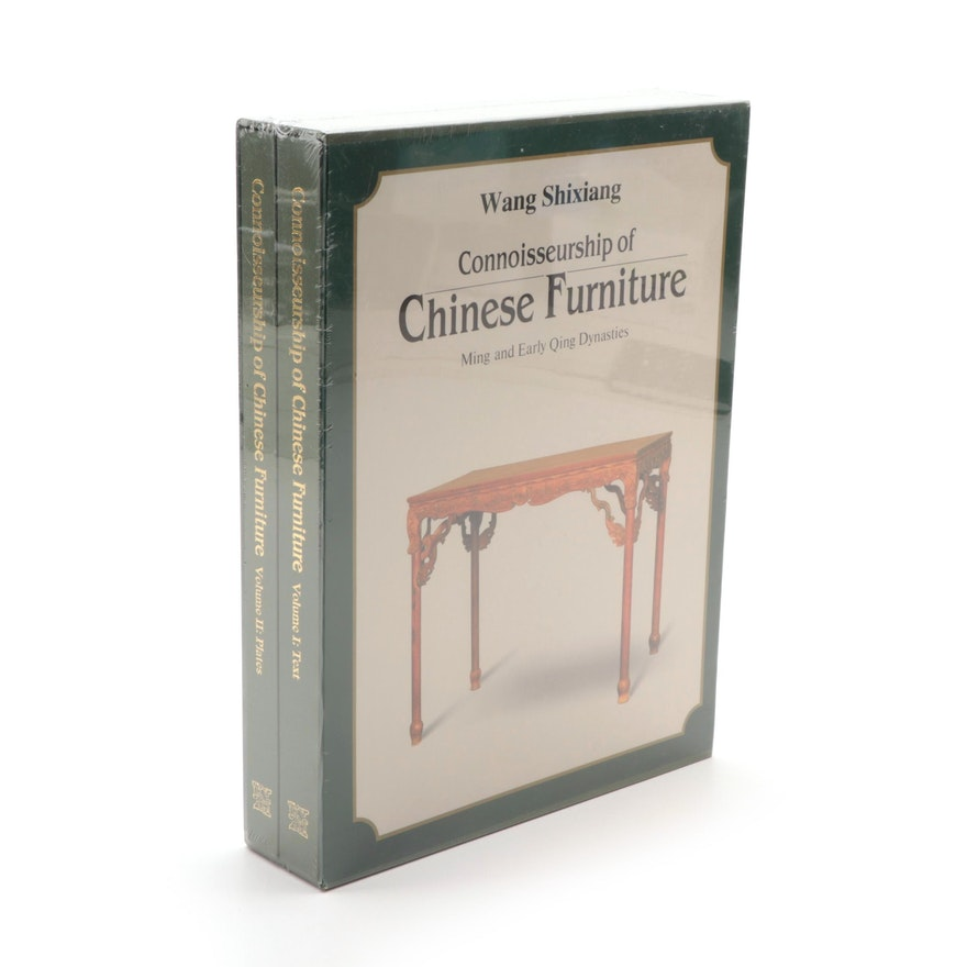 """Two-Volume """"Connoisseurship of Chinese Furniture"""" by Wang Shixiang, 1990"""