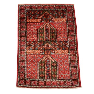 2'1 x 3'1 Hand-Knotted Afghani East Turkestan Prayer Rug, 2010s