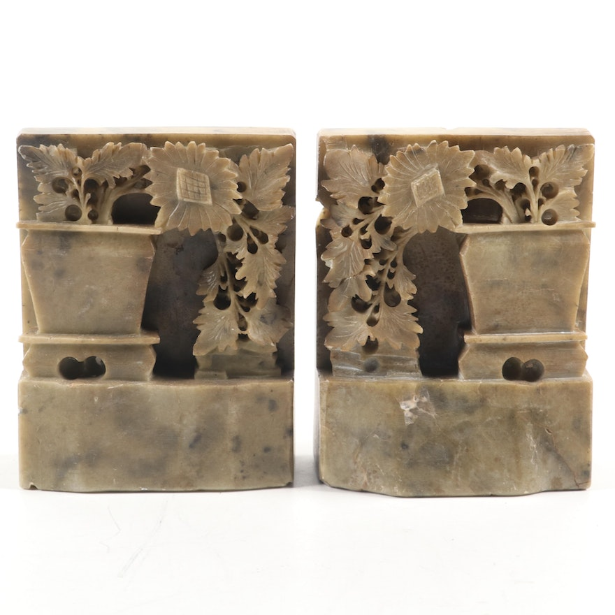 Chinese Carved Soapstone Bookends