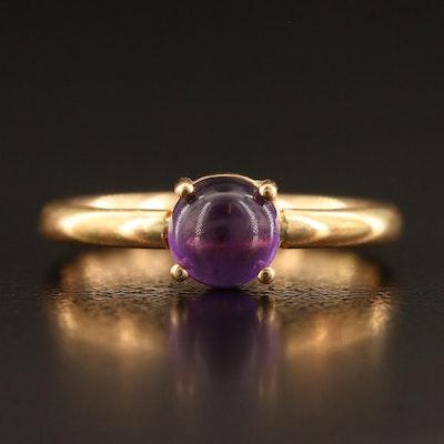 14K Amethyst Cabochon Ring