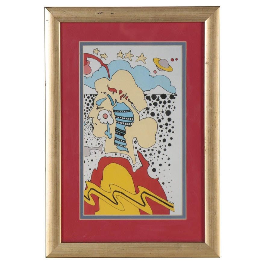 """Offset Lithograph after Peter Max """"Cosmic Confrontation"""""""