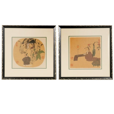 Chinese Naïve Style Figural Watercolors