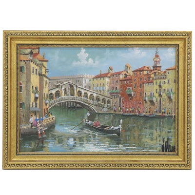 Venetian Canal Scene Oil Painting, Late 20th Century