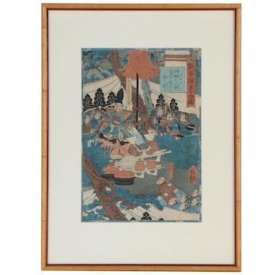 Utagawa Yoshitsuya Woodblock from Fifty-four Battle Stories of Hideyoshi